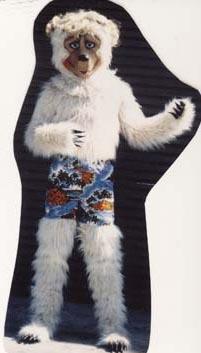 1984 ski trip - 2 2