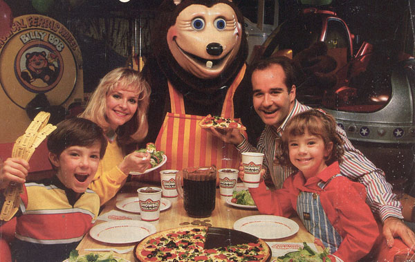 Walkarounds - The Rock-afire Explosion